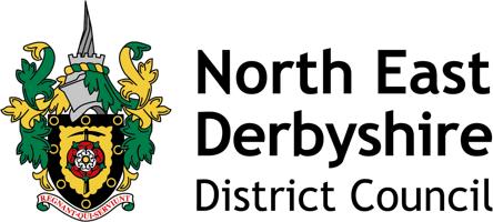NEDDC logo